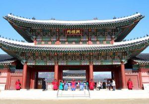 Seul Turu (Güney Kore)